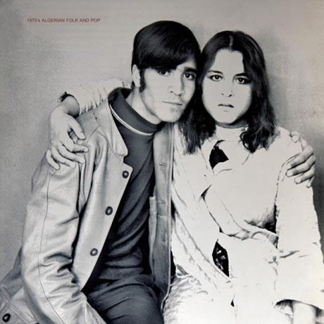 Various Artists 1970s Algerian Folk and Pop