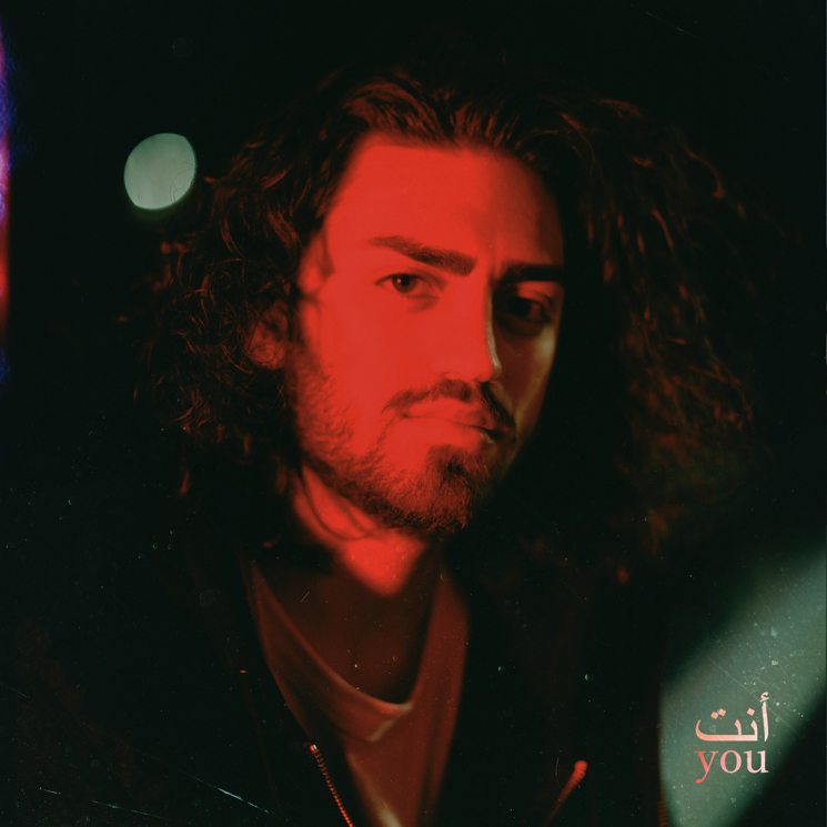 Stream Ali Gatie's Debut EP 'YOU'