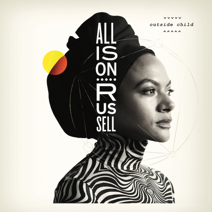 Allison Russell Demonstrates Versatility and Resilience on 'Outside Child'
