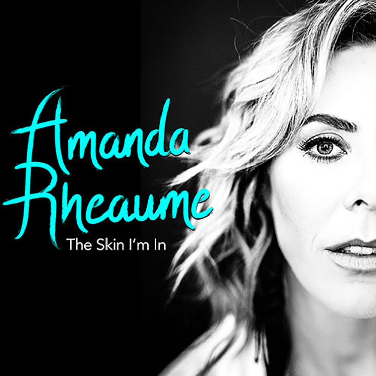 Amanda Rheaume The Skin I'm In