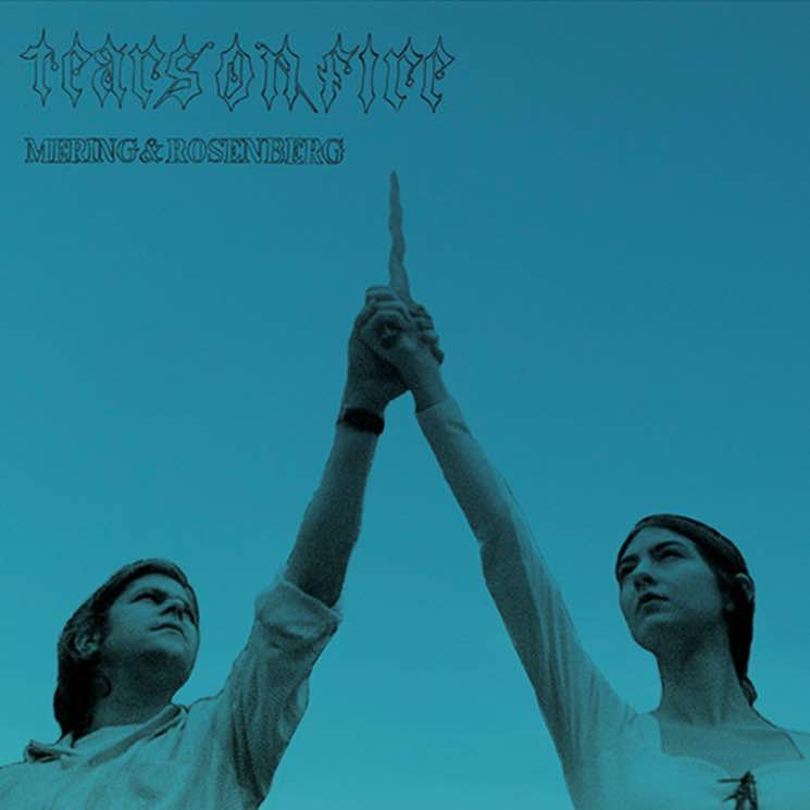 Ariel Pink / Weyes Blood Myths 002