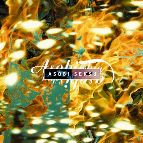 Asobi Seksu Ready <i>Fluorescence</i>