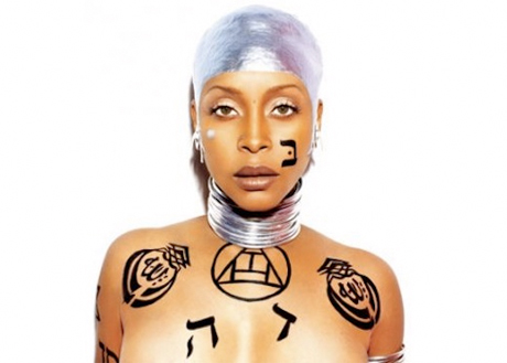 Erykah Badu Concert in Malaysia Axed by Officials Due to Singer's Allegedly Offensive Allah Tattoos