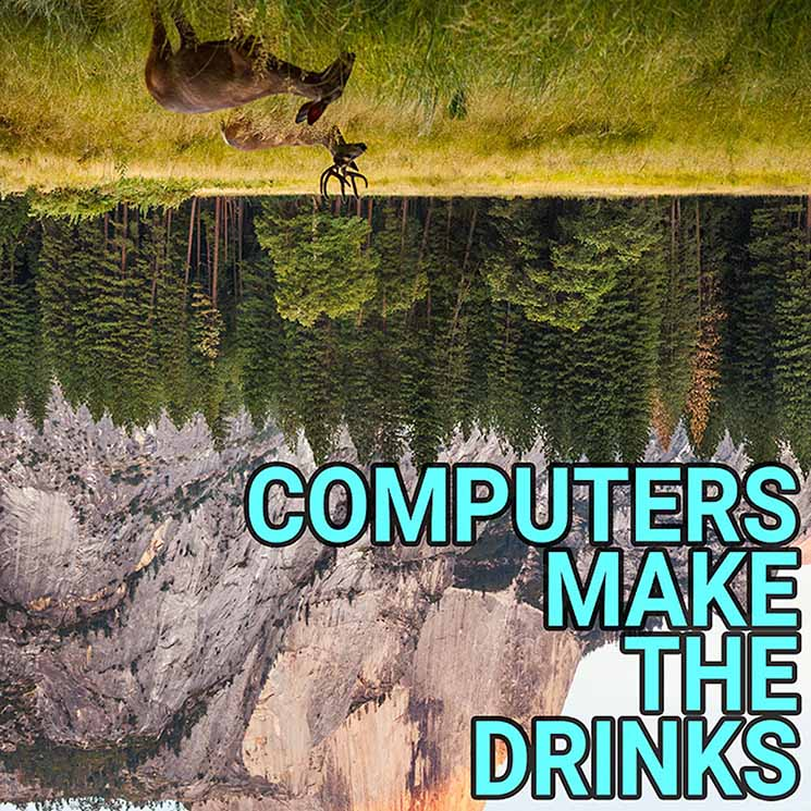 Bankruptcy Computers Make the Drinks