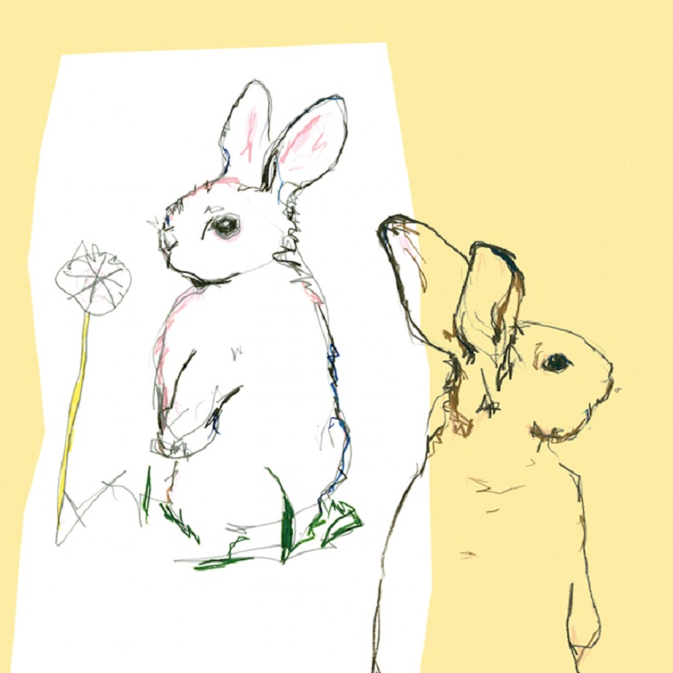 Beat Happening Look Around