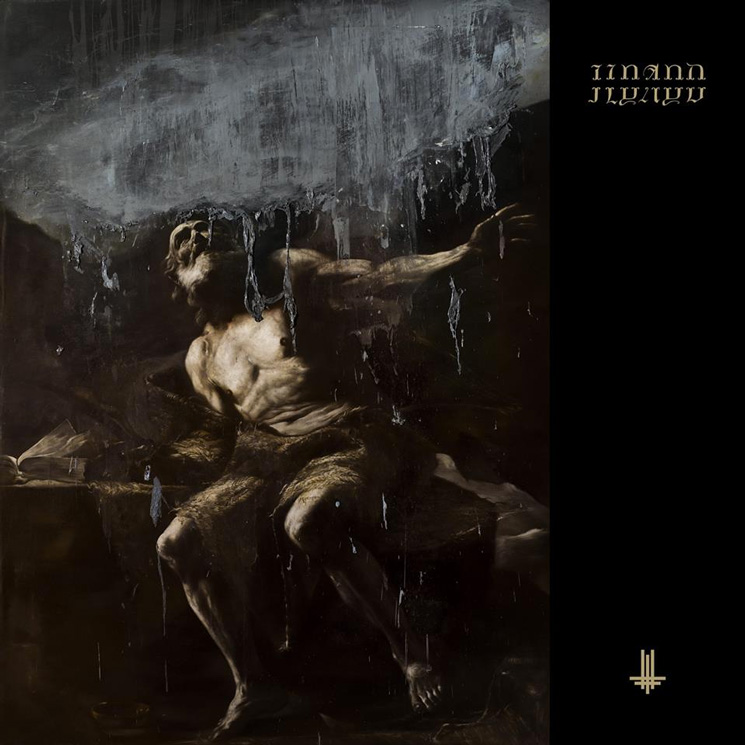 Behemoth Return with 'I Loved You at Your Darkest' LP