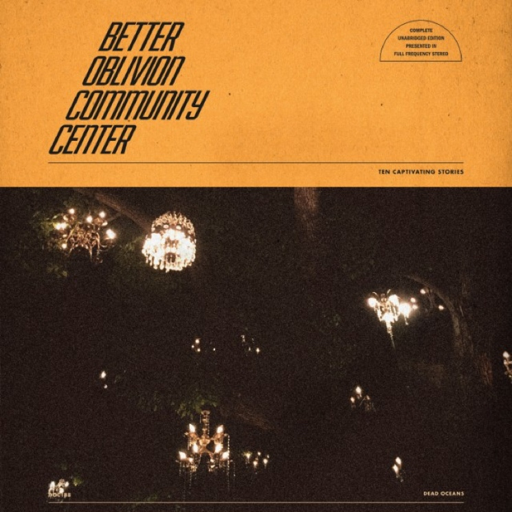 Better Oblivion Community Center Better Oblivion Community Center