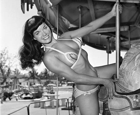 Bettie Page Reveals All Mark Mori