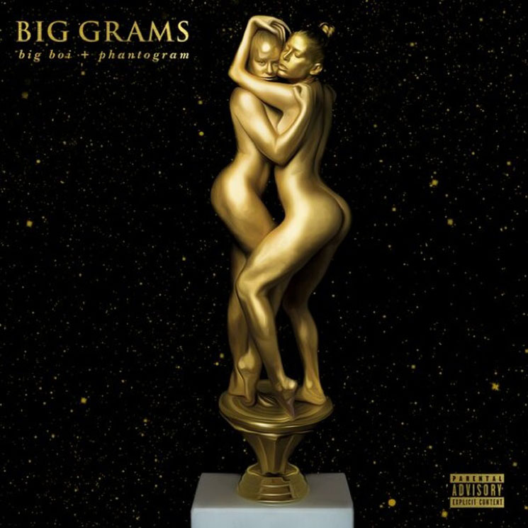 Big Boi and Phantogram Get Run the Jewels and Skrillex for Big Grams EP