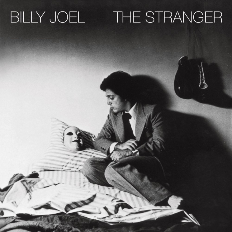 Billy Joel's Music Is Being Adapted for a TV Series