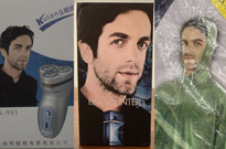B.J. Novak's Headshot Is Being Used to Sell Razors, Raincoats and More