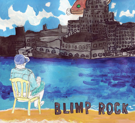 Toronto's Blimp Rock Ready Debut Full-Length for Label Fantastic!