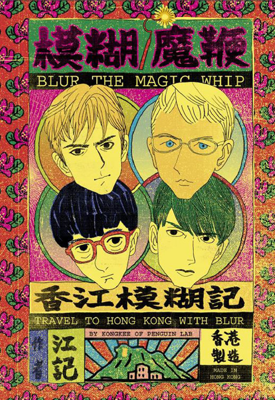 Blur 'Travel to Hong Kong' in New Comic Book