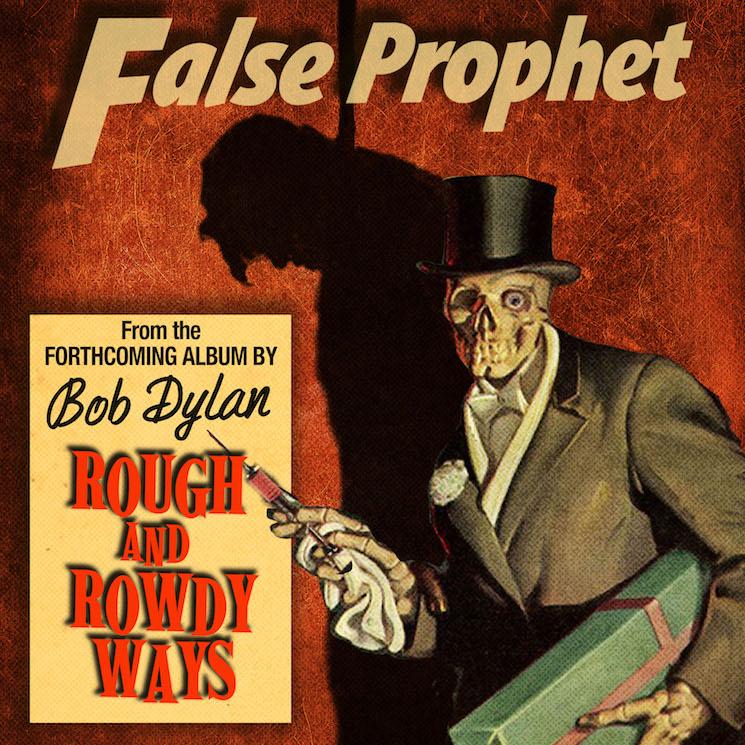 Bob Dylan announces new album Rough And Rowdy Ways