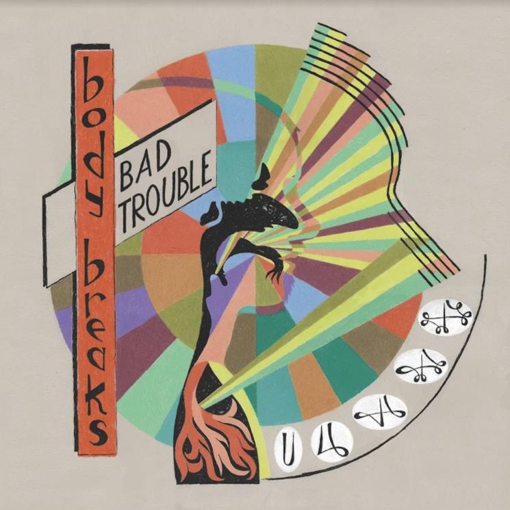 Microtonal Rock Duo Body Breaks Announce 'Bad Trouble' LP