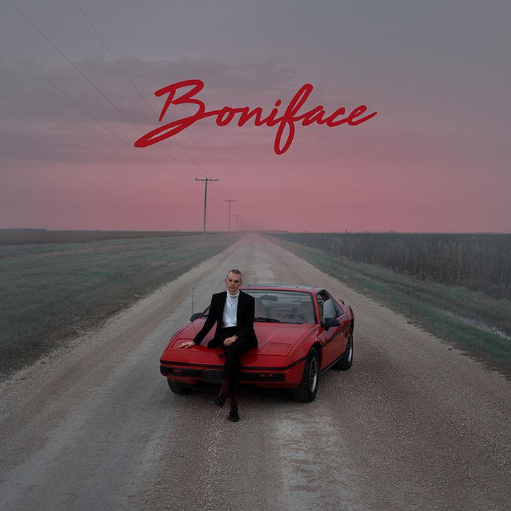Boniface Boniface