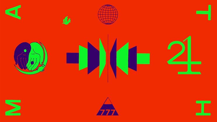 Bon Iver '21 M◊◊N WATER' / '8 (circle)'  (lyric videos)