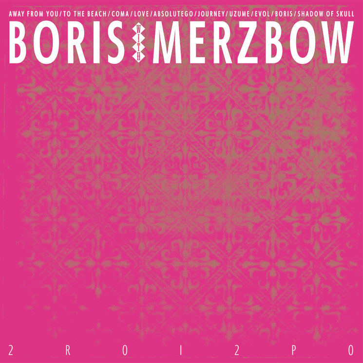 Boris and Merzbow Team Up for New Album '2R0I2P0'