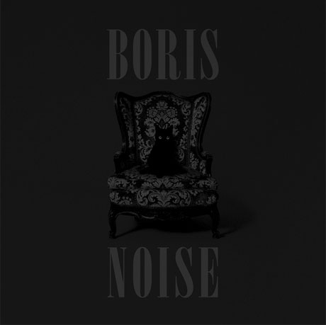 Boris Announce 'Noise,' Map Out North American Tour
