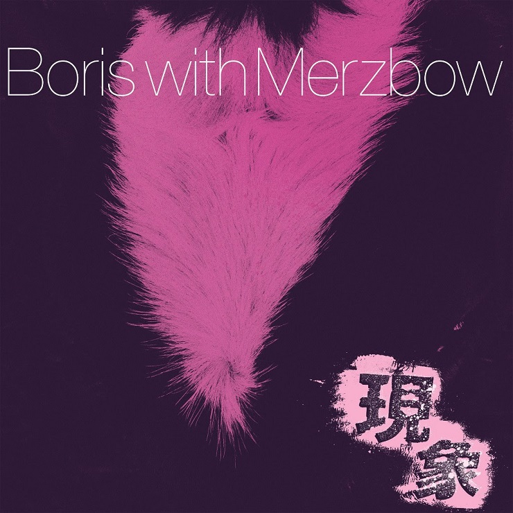Boris and Merzbow Detail 'Gensho'