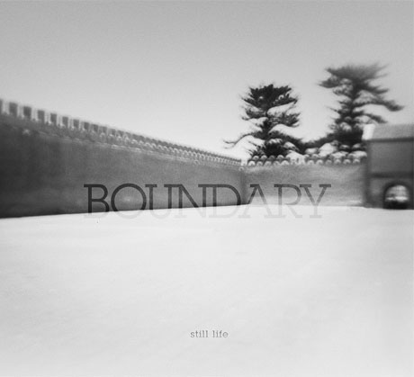 Boundary 'Still Life' (album stream)