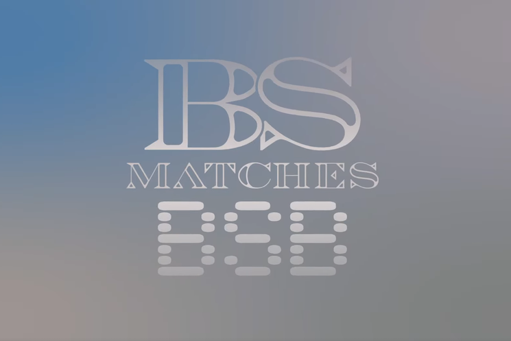 Britney Spears and Backstreet Boys Team Up for New Single 'Matches'