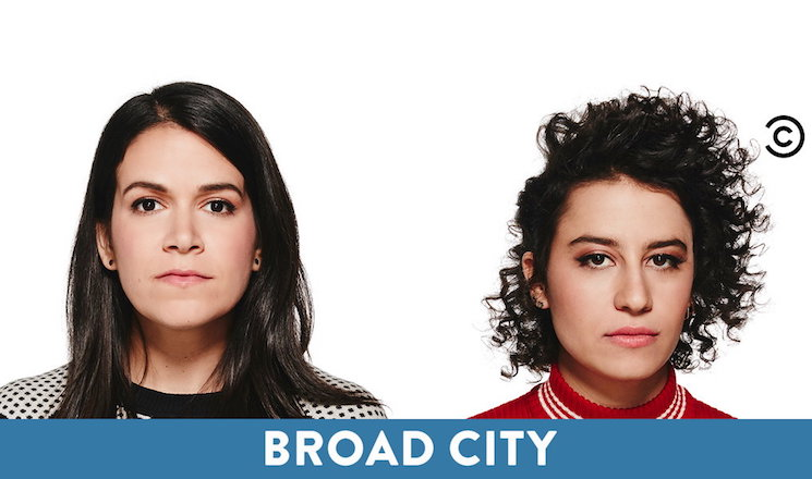 'Broad City' Gets a Release Date for Its Final Season
