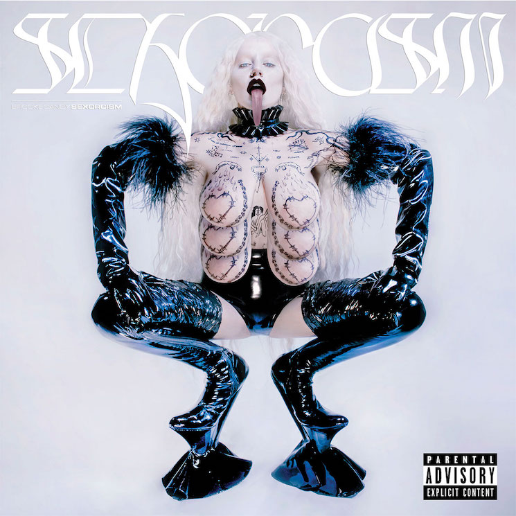 Brooke Candy's 'Sexorcism' Album Art Is One Lewd Piece of Work