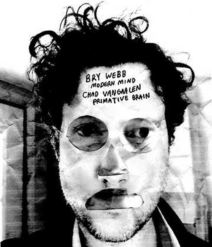 """Chad VanGaalen """"Primitive Brain"""""""