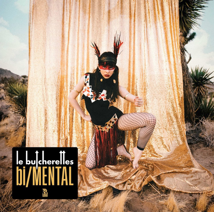 Le Butcherettes Return with New Album 'bi/MENTAL'