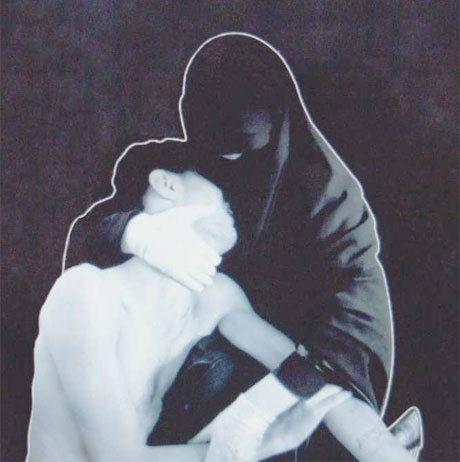 Crystal Castles 'Affection'