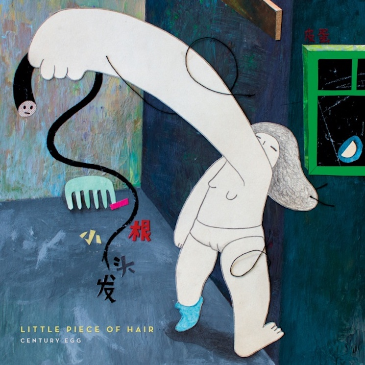 Century Egg Dance Down an Existential Spiral on 'Little Piece of Hair' EP