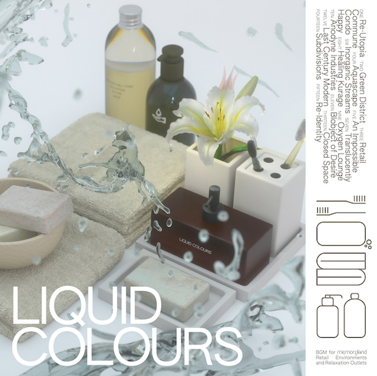 CFCF Returns with New Album 'Liquid Colours'