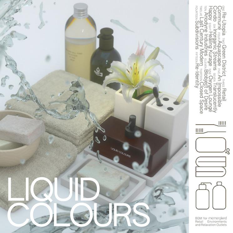 CFCF Returns with New Album 'Liquid Colours'