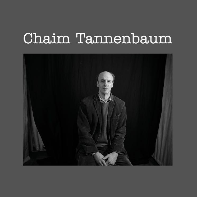 Chaim Tannenbaum Chaim Tannenbaum