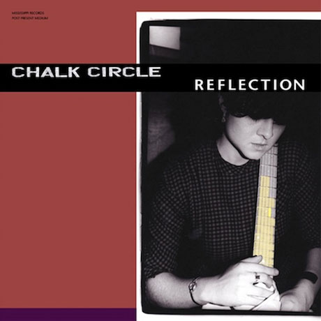 Long-lost DC Punks Chalk Circle Get the Reissue Treatment