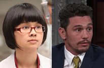 Charlyne Yi Says She Quit 'The Disaster Artist' over James Franco Allegations