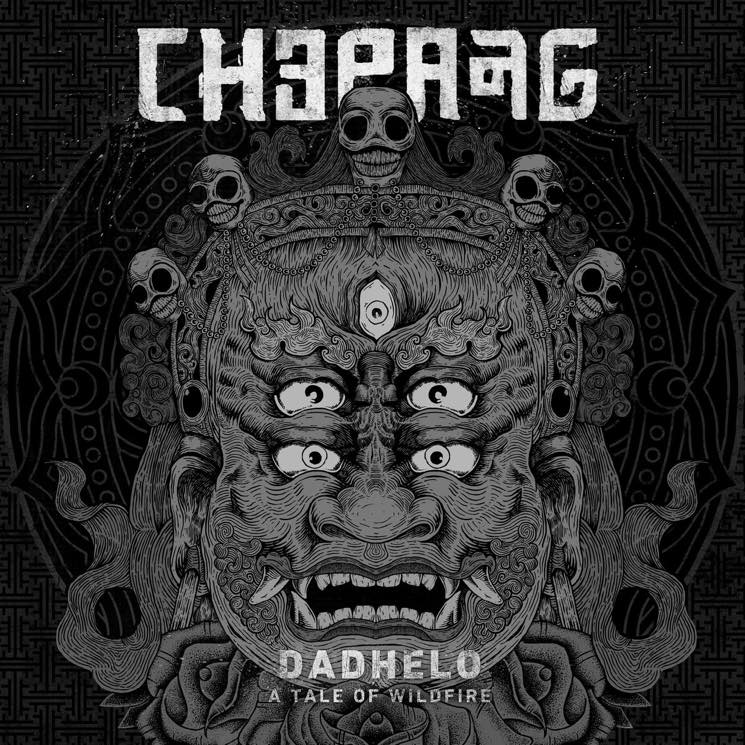 Chepang Dadhelo – A Tale of Wildfire