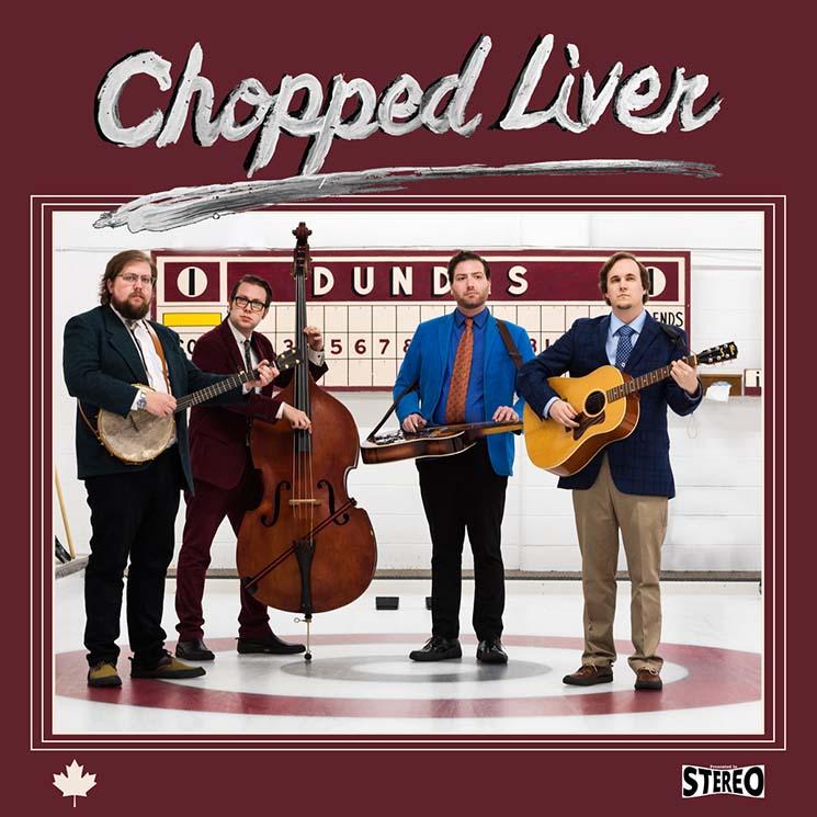 Chopped Liver Chopped Liver