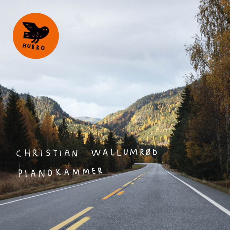 Christian Wallumrød Pianokammer