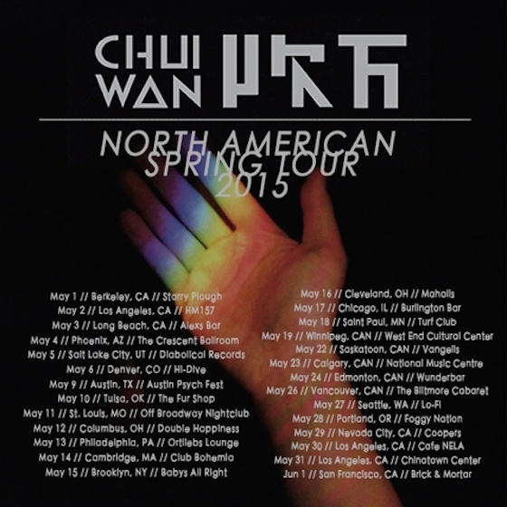 Beijing's Chui Wan Map Out North American Tour, Stream New Song