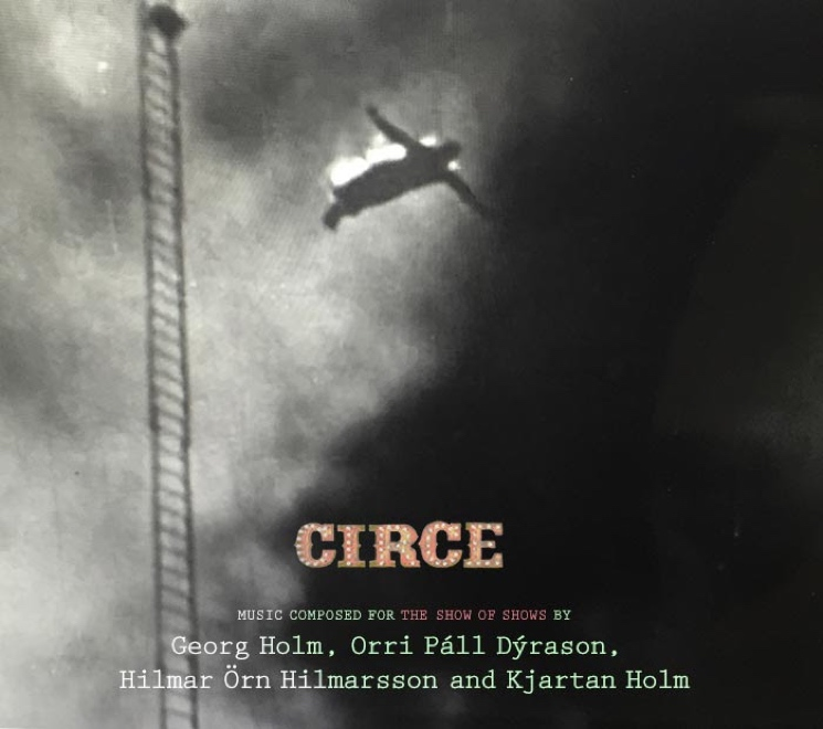 Sigur Rós Members Goggi and Orri Score BBC Circus Documentary