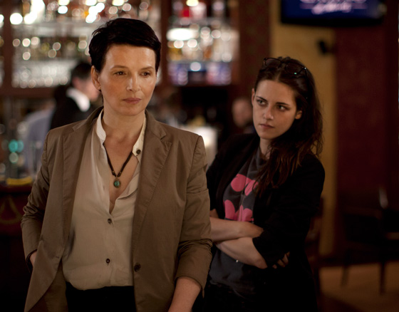 Clouds of Sils Maria Olivier Assayas