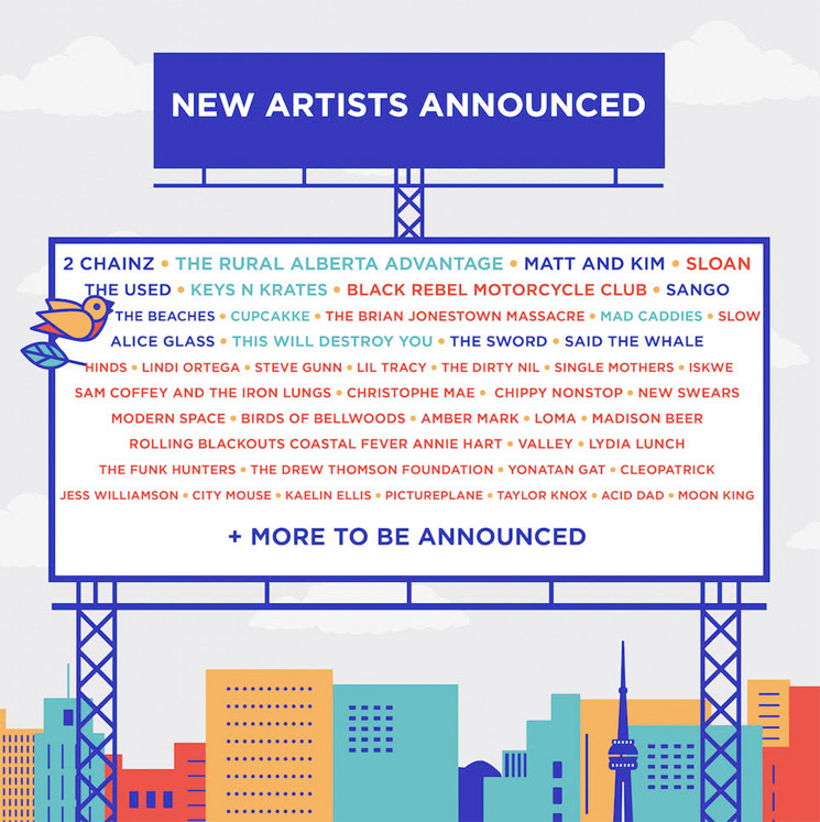 CMW Adds 2 Chainz, Alice Glass, Matt and Kim