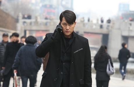 Cold Eyes Cho Ui-seok & Kim Byung-seo