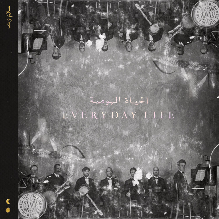Coldplay Just Dropped Two New 'Everyday Life' Tracks