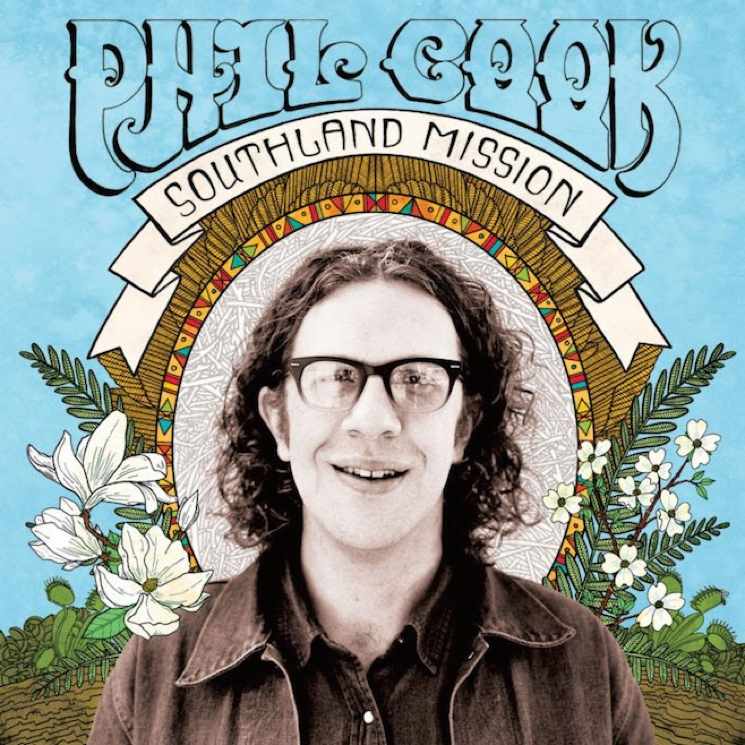"""Phil Cook """"Ain't It Sweet"""" (ft. Justin Vernon)"""