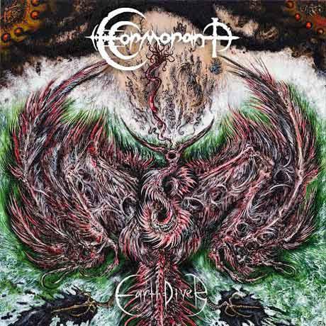Cormorant Earth Diver