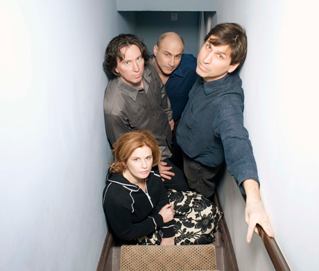 Cowboy Junkies The Wilderness