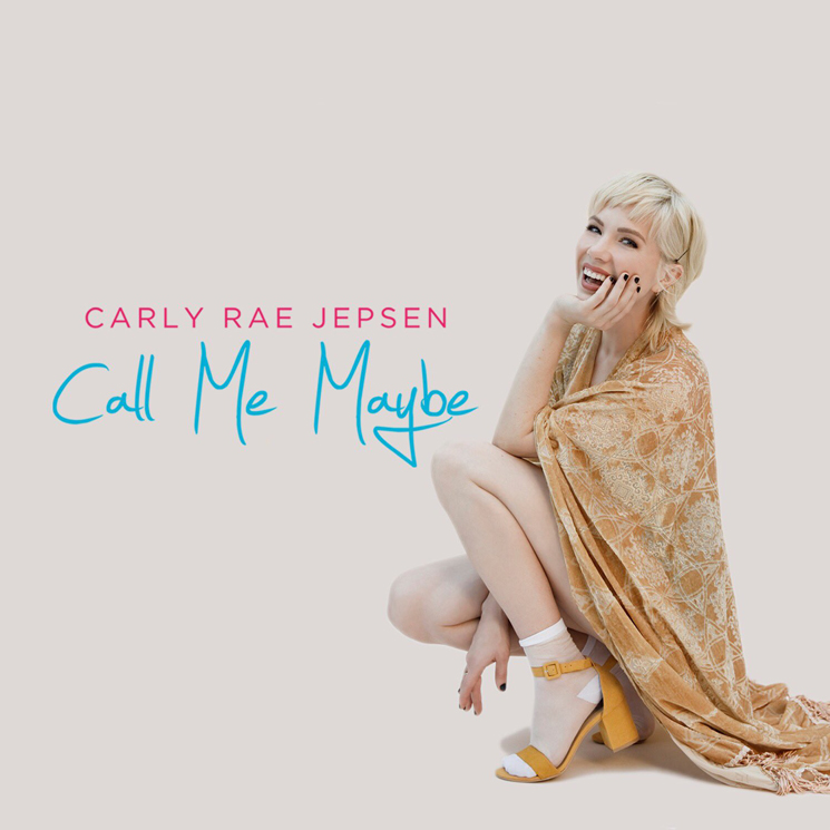 Carly Rae Jepsen Reflects on 10 Years of 'Call Me Maybe'